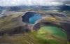 Тур «Удивительная Исландия»